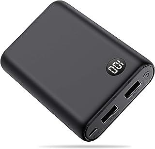モバイルバッテリー 大容量 13800mAh 軽量 小型 急速充電 2USB出力ポート 残量表示 PSE認証済 携帯充電器
