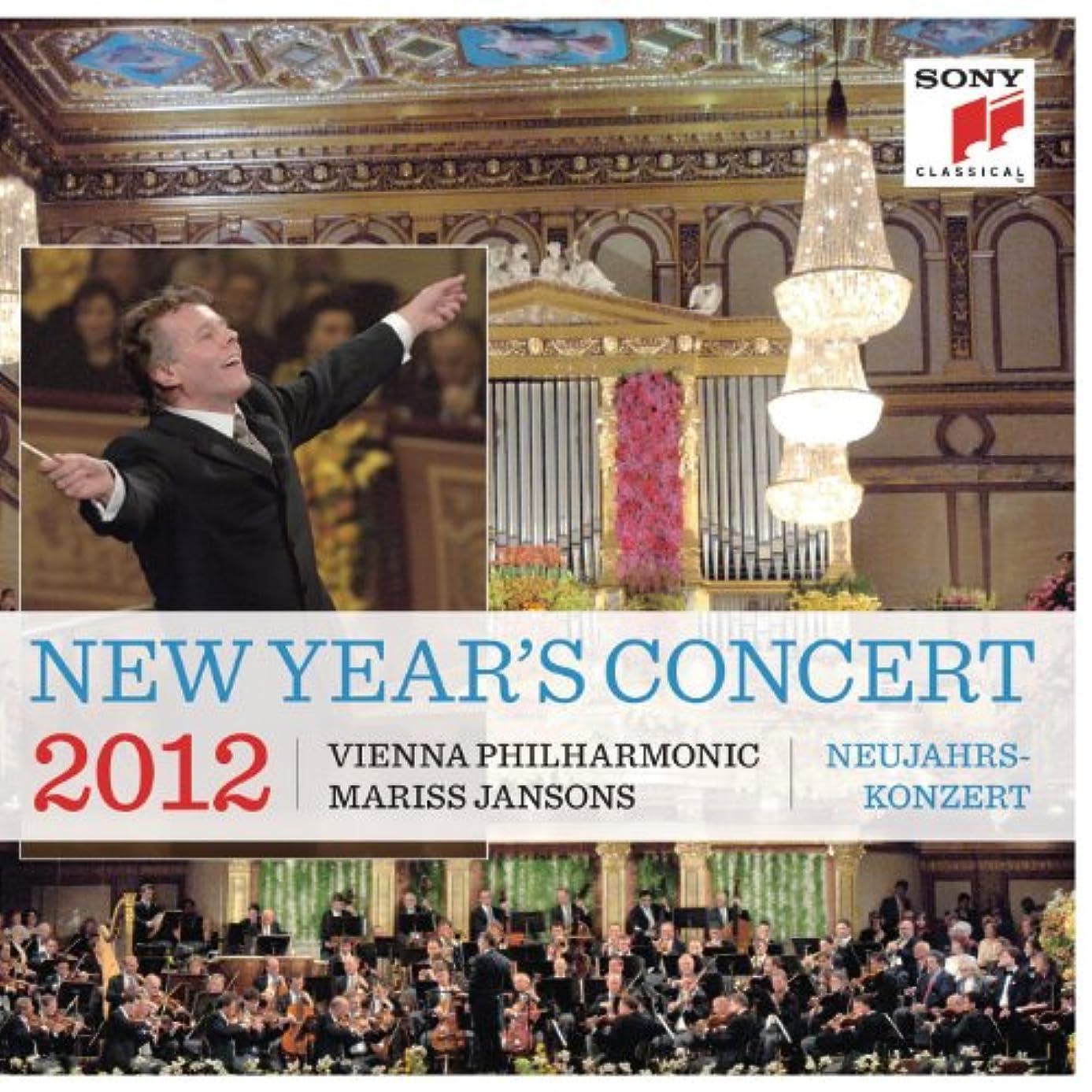 2012 New Year's Concert (Neujahrskonzert)
