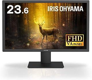 アイリスオーヤマ モニター 液晶ディスプレイ 23.6インチ ゲーミングモニター 液晶モニター ブラック ILD-A23FHD-B