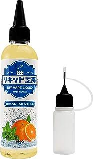国産 電子タバコ リキッド オレンジメンソール 大容量 120ml ビタミン配合 最高品質の天然素材 日本ハッカ使用 便利な目盛付きボトル ニードルボトル 10ml付き vape プルームテック myblu リキッド工房