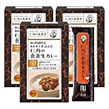 森下仁丹 仁丹の食養生カレー(30g×10本)3箱セット