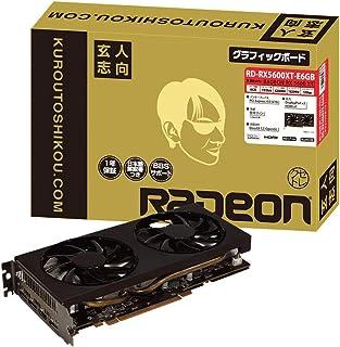 玄人志向 AMD Radeon RX5600XT搭載 グラフィックボード GDDR6 6GB デュアルファンモデル RD-RX5600XT-E6GB