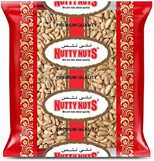 Nutty Nuts Sunflower Seed Kernels, 250 g