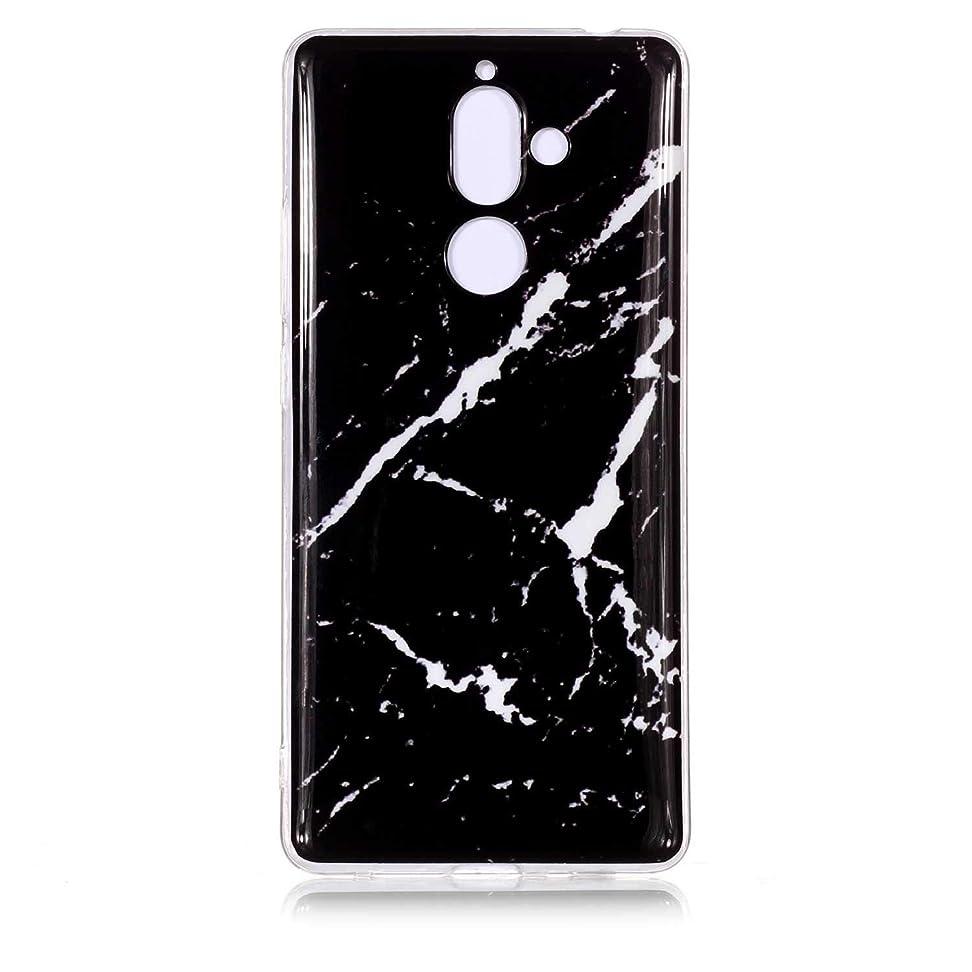 収束ホール困ったNokia 7 Plus ケース, OMATENTI マーブル 美しい薄型 柔らかTPU い ケース, 人気 新製品 滑り防止 衝撃吸収 全面保護 バックケース, 耐摩擦 耐汚れ 落下防止 耐衝撃性 Nokia 7 Plus 用 Case Cover,パターン-24