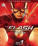 THE FLASH/フラッシュ〈サード・シーズン〉 前半セット[DVD]