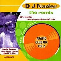 Remix: Arabic Club Mix