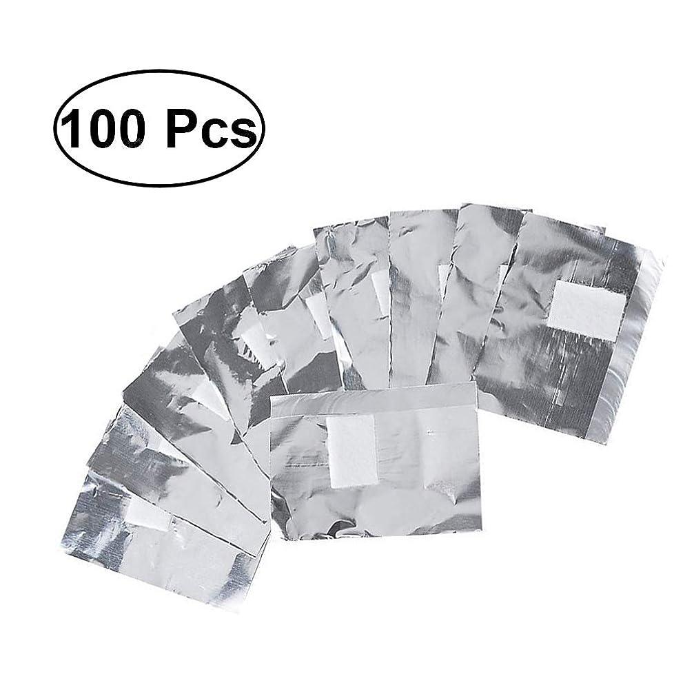 クラス銅魚Frcolor ネイルオフ ジェルオフリムーバー アクリルUVジェル ネイルポリッシュをきれいにオフする ジェル 使い捨て コットン付きアルミホイル ネイル用品 キューティクル 100枚