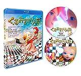 くるみ割り人形(ブルーレイ)通常版[Blu-ray/ブルーレイ]