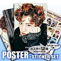 チャニョル (CHAN YEOL/EXO) グッズ - フォト ポスター セット (PHOTO POSTER SET) [ポスター12枚 + ステッカー セット1枚] 30cm x 42cm SIZE