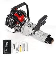 lqgpsx Fence Post Driver, Gas Pile Push Piling Engine Tool, Farm Hammer Fencing Knocker Machine, 2 Stroke/ 32.6cc