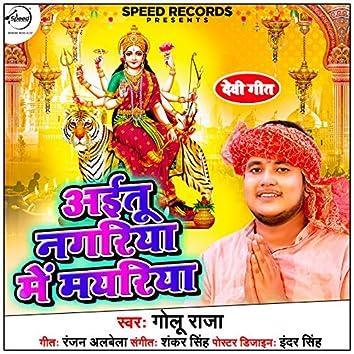 Ayitu Nagariya Me Mayriya - Single