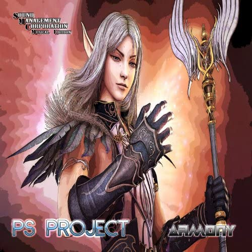 PS Project