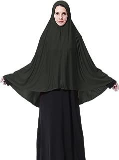 GladThink Womens Muslim Long style Hijab Black