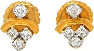 Popleys 18k (750) Yellow Gold and Diamond Stud Earrings
