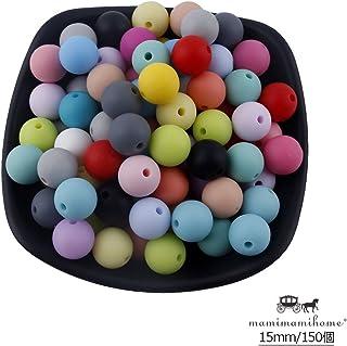 Mamimami Home 歯固め ビーズ 安全素材 シリコーン製 15MM?150個 ミックスカラー 授乳チュアブルボール DIY おしゃれ噛がため おしゃぶりチェーン 赤ちゃんの玩具 [BPAフリー][FDA認可済]
