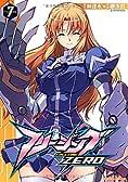 フリージングZERO 7 (ヴァルキリーコミックス)