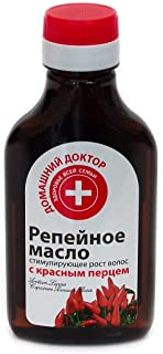 BURDOCK OIL With Red Pepper Natural Stimulates Hair Growth Strengthening 100ml. by Home doctor