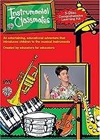 Instrumental Classmates [DVD]