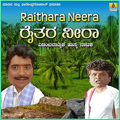 Dheerendra Gopal & Tennis Krishna