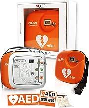 AED 自動体外式除細動器 AED本体+収納ケース+屋外ステッカー+のお得セット【本体 AED CU-SP1(一式) 、レスキューセット、キャリングケース、 DVD、収納ケース aed-kbocx111、AED専門店クオリティー AEDステッカ...