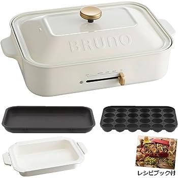BRUNO ブルーノ コンパクトホットプレート 本体 プレート3種 ( たこ焼き セラミックコート鍋 平面 ) レシピブック 付き ホワイト White 白 おすすめ おしゃれ かわいい これ1台 一台 蓋 ふた付き 1200w 温度調節 洗いやすい 1人 2人 3人 用 小型 ひとり暮らし にも A4 サイズ BOE021-WH 1700331