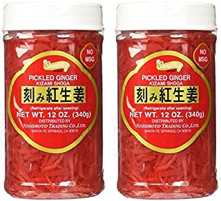 Kizami Shoga (Pickled Ginger) - 12oz (12oz (Pack of 2))