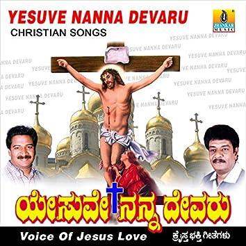 Yesuve Nanna Devaru
