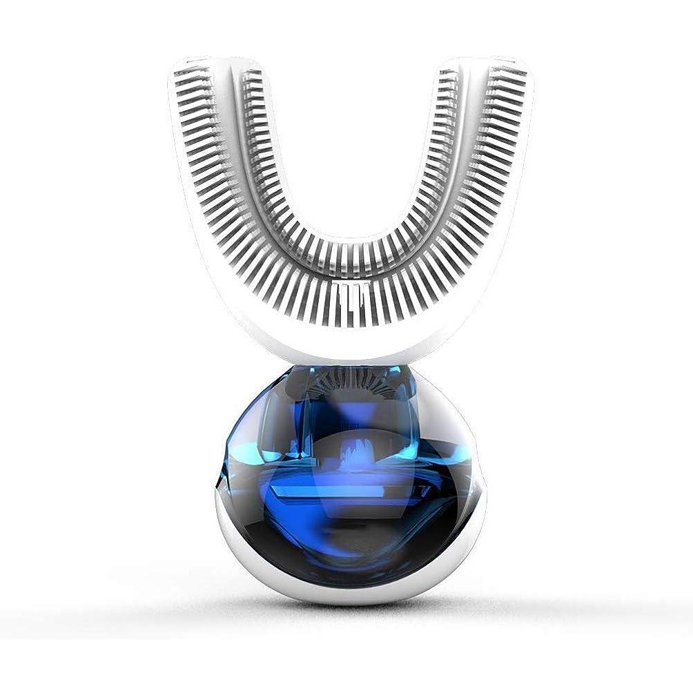 秘密の解き明かす退屈KJRJS 自動電動歯ブラシ、U型歯ブラシのヘッドでブラッシングすべての歯を充電するスマート超音波ワイヤレス、防水
