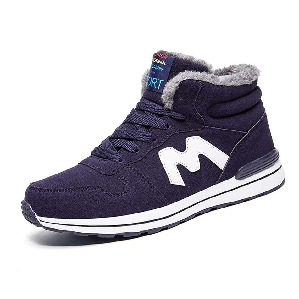 義務づけるみなす数学的なNiuBuLaio 冬用ファー付きメンズブーツ 暖かいスノーブーツ ウィンタースニーカー ブーツ ワークシューズ フットウェア ゴムアンクルシューズ