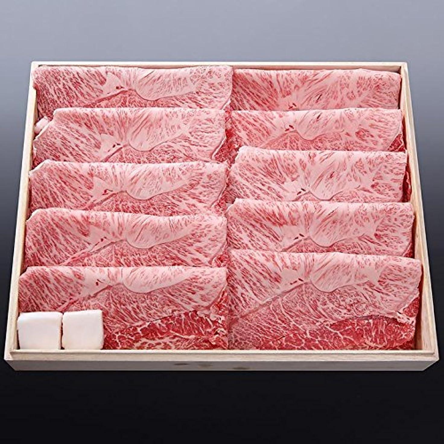 特選松阪牛専門店やまと 松阪牛 上肩スライス すき焼き用 900g(約7~9名様用)わりした付き