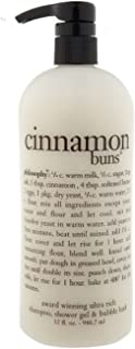 Philosophy Cinnamon Buns Shampoo, Shower Gel & Bubblebath Jumbo 32 oz