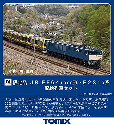 配給列車セット EF64-1000+E231-0系5両 品番:97930