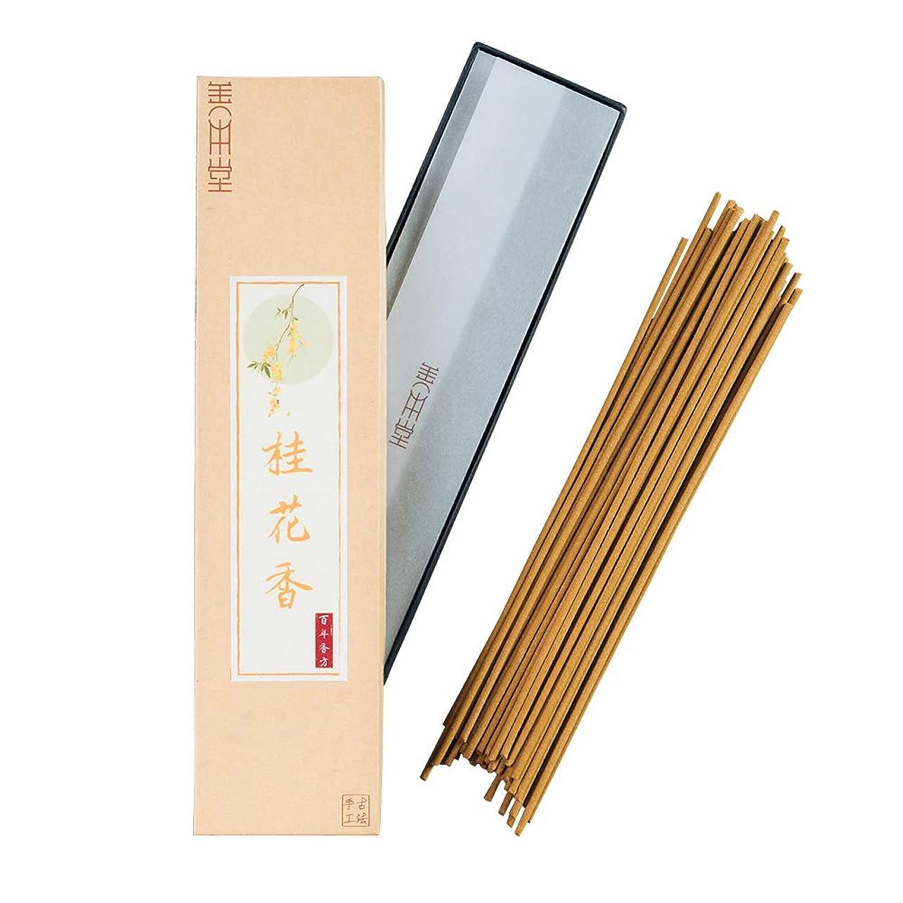 回答底オープナーお線香 善本堂自然材料伝統な手作りお香 桂花の香 ギフト包装(21cm 50本入)