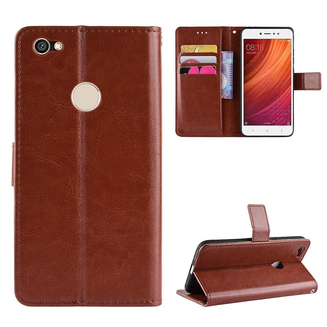 接辞規則性クーポンXiaomi Redmi Note 5A (China) Y1 Lite (India) シェル, Moonmini [ ポータブル 財布 ] [ スリム 合う ] 重い 義務 保護 保護シェル フリップ カバー 財布 シェル の Xiaomi Redmi Note 5A (China) Y1 Lite (India) - Brown