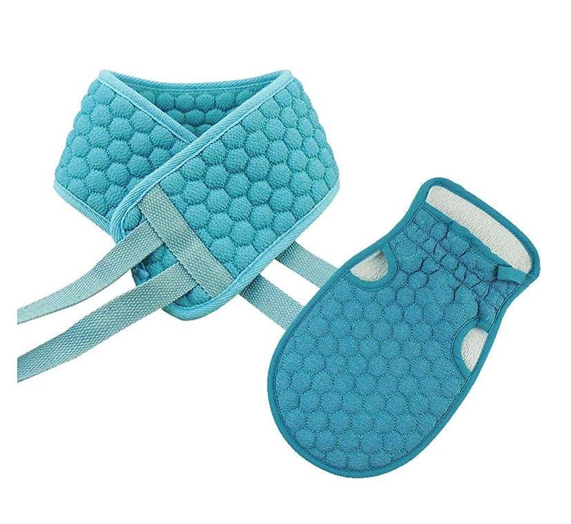ナラーバー明るい論理バスストリップと入浴手袋、剥き出しバスブラシ(青)