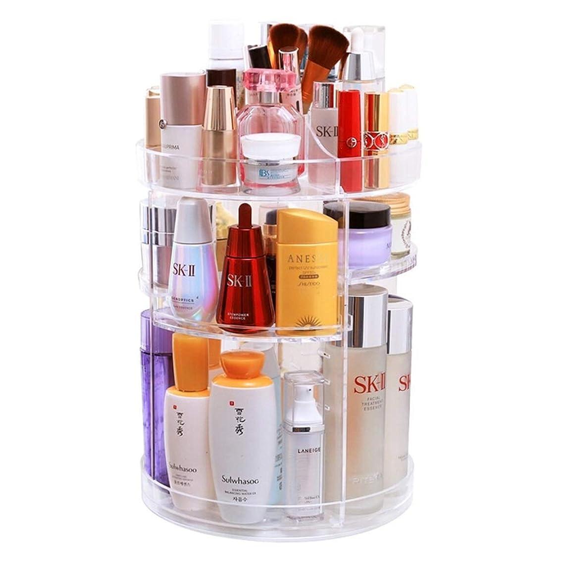 内部面胃360度回転化粧オーガナイザー多機能化粧品収納ボックス、大容量、フィットトナー、クリーム、化粧ブラシ、口紅などあなたの生活に便利な寝室/浴室/部屋/