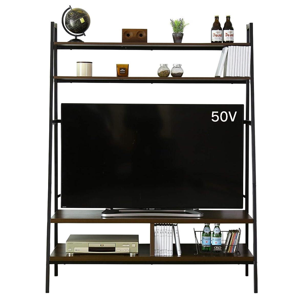 発信雄弁家溶けたDORIS テレビ台 テレビラック 120 120cm幅 46V型まで対応 壁面収納 ローボード テレビボード オープン収納棚 組立式 ウォルナット セラー