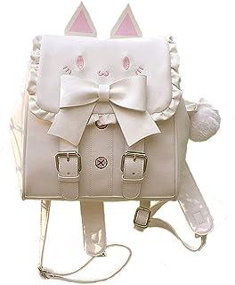 Lolita Rucksack für Damen, Kawaii-Katzen-Stickerei, große Schleife, süßes Cartoon-Täschchen