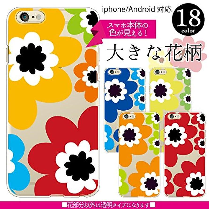 海港冒険者お世話になったiPhone6S Plus / iPhone6Plus (アイフォン6S プラス / 6プラス 5.5インチ) 大きな花柄フラワー 【C】Yellow イエロー 黄色 クリアケース/ハードケース
