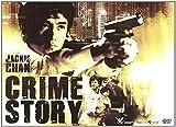 Crime Story [Version intégrale]