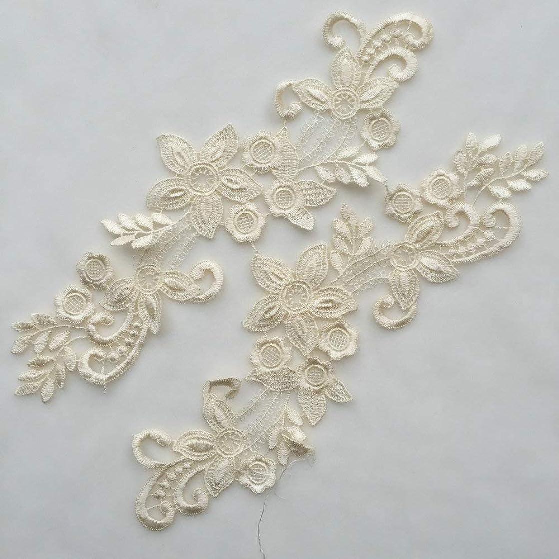 2 Pcs Flower Lace Exquisite Wedding Dress Fabric Accessories DIY Bridaltiara Cloth Dress Patches Scrapbooking Decoration (Gold)