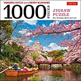 Samurai Castle with Cherry Blossoms Jigsaw Puzzle 1000 piece: Cherry Blossoms at Himeji Castle (Finished Size 24 in X 18 in)