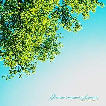 푸른 여름 오후