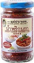 Mae Pranom Brand Shrimp Flavor Crushed Chilli 4 Oz.