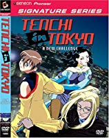 Tenchi in Tokyo 6: A New Challenge [DVD] [Import]