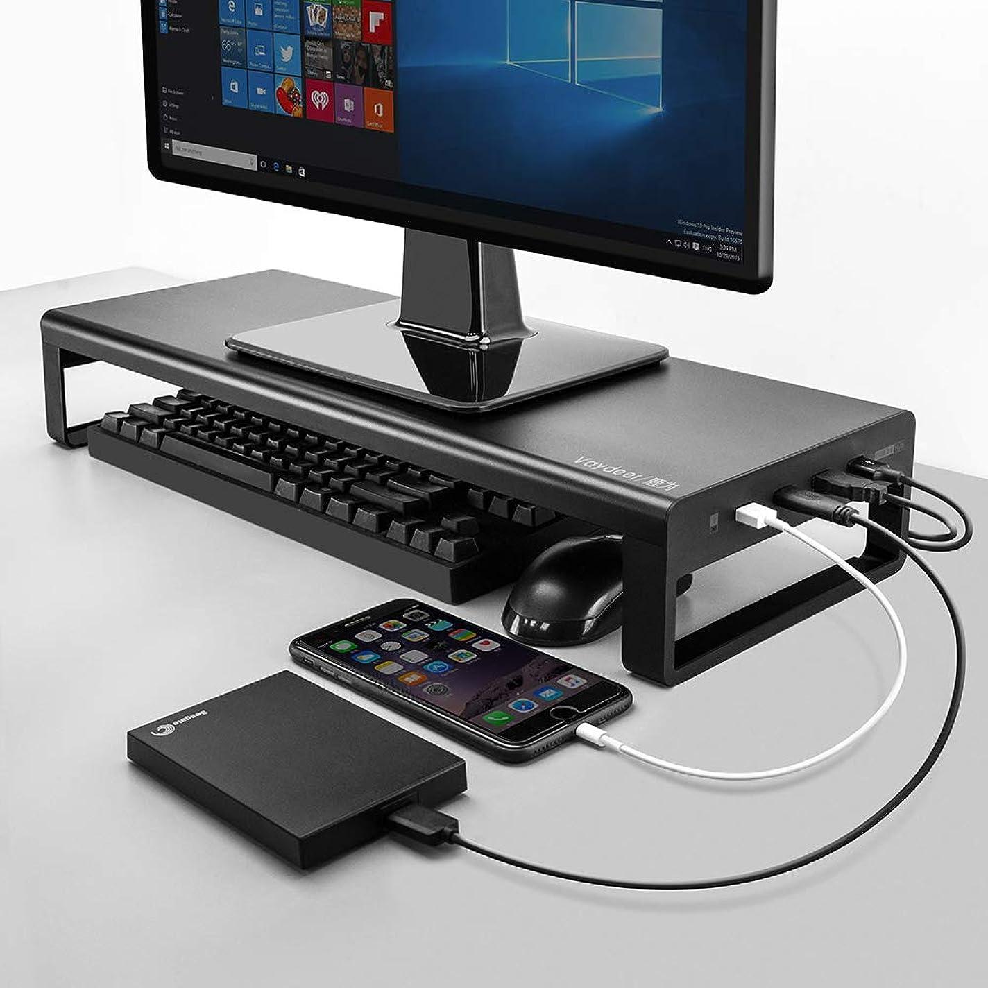 インターネット吸い込む貫通モニター台 机上台 Vaydeer 4 USB 3.0 Hub ハブ充電ポート アルミ ハブモニタースタンド パソコン台 ラップトップコンピュータ用のキーボードマウス収納デスクオーガナイザーノートブックMacBook PC 便利 ブラックオフィス/自宅用,ブラック