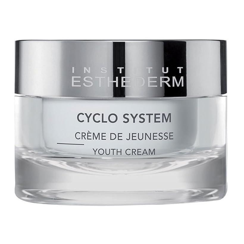 正規化知事塩辛いInstitut Esthederm Cyclo System Youth Cream Face 50ml [並行輸入品]