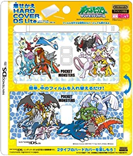 DS Lite Official Pokemon Diamond and Pearl Hard Cover (Top Cover Only) - Celebi and Friends