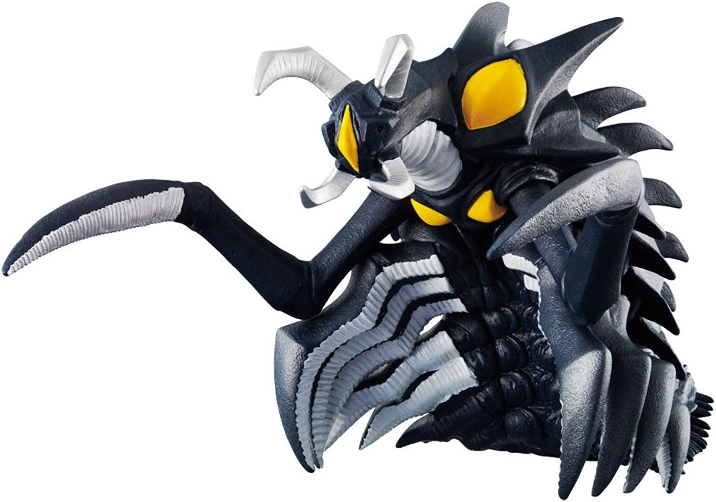 Ultra Monster SeriesEX Hyper Zetton Gigant & Imago Set