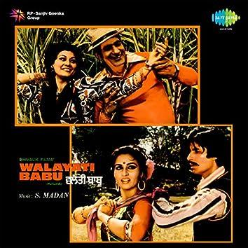 """Aaja Ni Baliye (From """"Walayati Babu"""") - Single"""